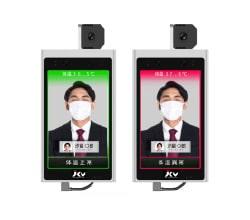 春岡通クリニック AI体温測定器 写真